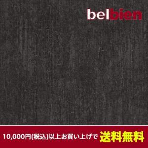 ベルビアン 壁紙シート DA-64 ノクターンカスケード(10cm単位1m以上から購入可)|gm-mart