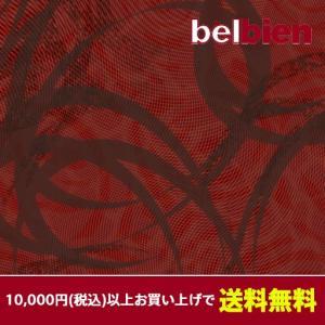 ベルビアン 壁紙シート DA-70 しらぬひ(10cm単位1m以上から購入可)|gm-mart