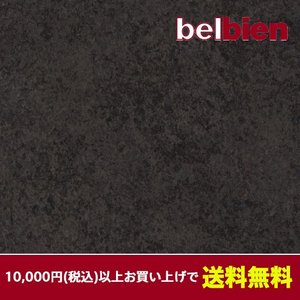 ベルビアン 壁紙シート DA-75 グランジフェール(10cm単位1m以上から購入可)|gm-mart