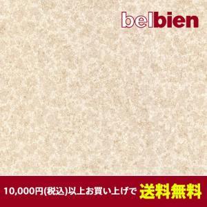 アイリッシュクレイ(10cm単位購入) gm-mart