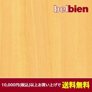 ベルビアン 壁紙シート EW-1202 フェアウッド(柾)(10cm単位1m以上から購入可)|gm-mart