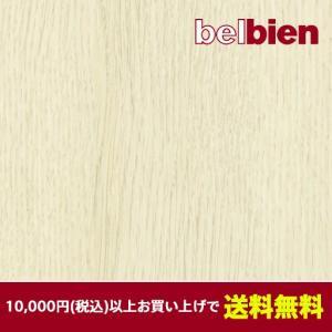 ベルビアン 壁紙シート EW-1707 ビートオーク(柾)(10cm単位1m以上から購入可)|gm-mart