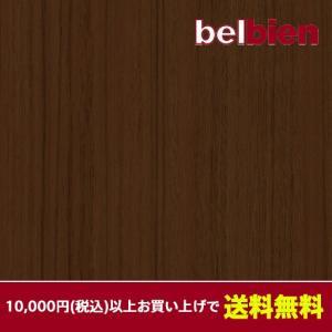 ブラックダオ (柾)(10cm単位購入) gm-mart