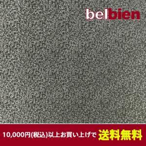 ベルビアン 壁紙シート FM-11 ブライトシルバー(10cm単位1m以上から購入可)|gm-mart