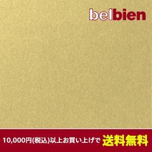 ベルビアン 壁紙シート FM-41 ゴールドスピン(10cm単位1m以上から購入可)|gm-mart
