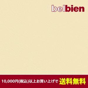 クリームカーフ(10cm単位購入) gm-mart