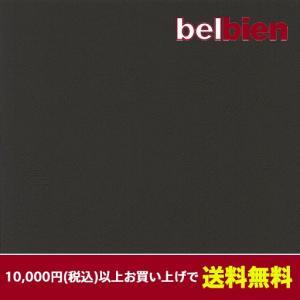 ブラックカーフ(10cm単位購入) gm-mart