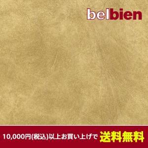 ベージュカーフ(10cm単位購入) gm-mart