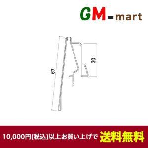 ポリバレール120(POS対応プライスレール) 10本入り|gm-mart