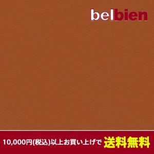 ベルビアン 壁紙シート PR-160 シナモン(10cm単位1m以上から購入可)|gm-mart