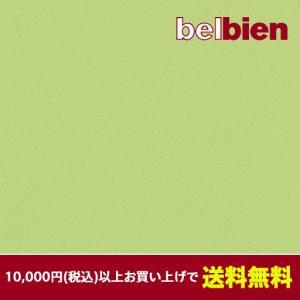 ブールジョン(10cm単位購入)|gm-mart