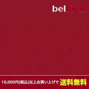 ベリーレッド(10cm単位購入)|gm-mart
