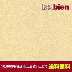 アイボリーサンド(10cm単位購入)|gm-mart