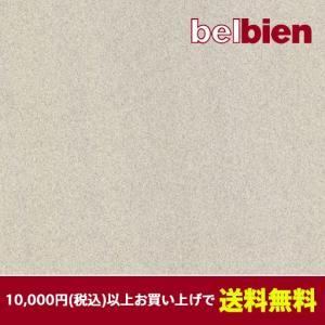ライトグレイサンド(10cm単位購入)|gm-mart