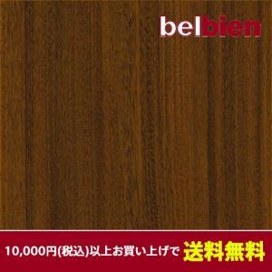 ベルビアン 壁紙シート SW-10 ジューヌサペリ(柾)(10cm単位1m以上から購入可)|gm-mart