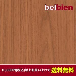 ベルビアン 壁紙シート SW-100 エリートウォルナット (半板)(10cm単位1m以上から購入可)|gm-mart