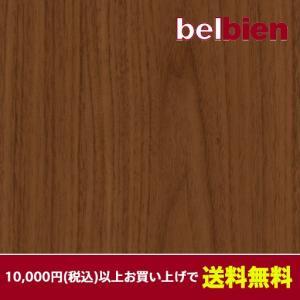 ベルビアン 壁紙シート SW-101 グランドウォルナット (半板)(10cm単位1m以上から購入可)|gm-mart