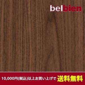 ベルビアン 壁紙シート SW-102 ダンディウォルナット (半板)(10cm単位1m以上から購入可)|gm-mart