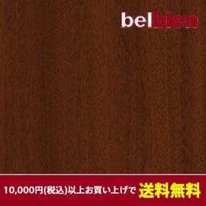 ベルビアン 壁紙シート SW-104 スピンマホガニー (柾)(10cm単位1m以上から購入可)|gm-mart