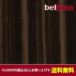 ベルビアン 壁紙シート SW-108 グレートエボニー (柾)(10cm単位1m以上から購入可)|gm-mart