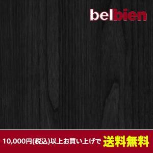 ベルビアン 壁紙シート SW-110 ブラックエルム(半板)(10cm単位1m以上から購入可)|gm-mart