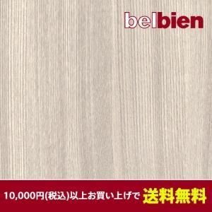 ベルビアン 壁紙シート SW-111 ホワイトアッシュ(柾)(10cm単位1m以上から購入可)|gm-mart