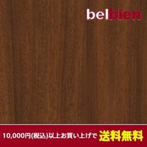 ウェーブマホガニー(柾)(10cm単位購入)|gm-mart