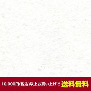 ベルビアン 壁紙シート TLS1201-6 ベルビアン漆喰ルマージュ プレーン 6m|gm-mart