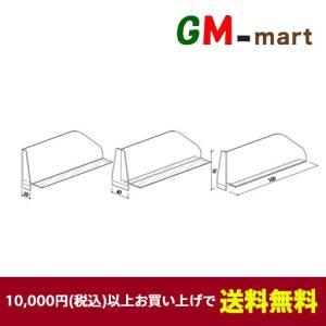 ユニット仕切75C(10枚入り)|gm-mart