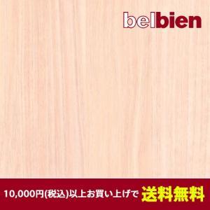 ベルビアン 壁紙シート W-252 スワンアッシュ(柾)(10cm単位1m以上から購入可)|gm-mart
