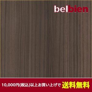 ベルビアン 壁紙シート W-633 マロンドレープ(柾)(10cm単位1m以上から購入可)|gm-mart