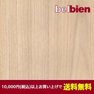 ベルビアン 壁紙シート W-634 ペールウォルナット(半板)(10cm単位1m以上から購入可)|gm-mart