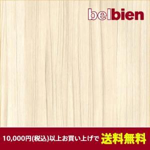 ベルビアン 壁紙シート W-653 ミルキーダオ(柾)(10cm単位1m以上から購入可)|gm-mart