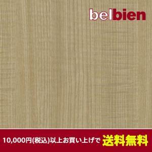 ベルビアン 壁紙シート W-717 シナモンアッシュ(柾)(10cm単位1m以上から購入可)|gm-mart