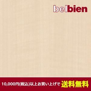 ベルビアン 壁紙シート WA-256 フレッシュアニグレ (柾)(10cm単位1m以上から購入可)|gm-mart
