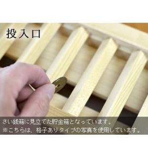 貯金箱 賽銭箱  さい銭箱 国産 木製 賽銭箱型貯金箱 格子なし|gm-shop|04
