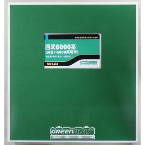 グリーンマックス 50643 西武6000系(黄色い6000系電車)増結用中間車4両セット(動力無し)|gm-store-web