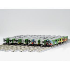 グリーンマックス 50678 西武20000系「2代目銀河鉄道999デザイン電車」8両編成セット(動力付き)|gm-store-web