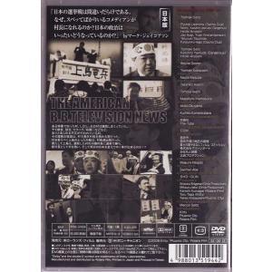 ノーマニフェスト フォー 上島/竜兵会/有吉弘行,土田晃之,上島竜兵/マッコイ斉藤(NO MANIFESTO FOR UESHIMA)(DVD)|gman|02