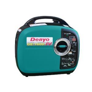 【Denyo】デンヨー インバータ発電機 GE-1600SS-IV|gmart-net