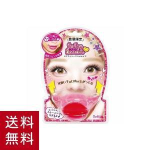 限定ピンク色 顔や頬 口 たるみ 解消 エクササイズで引き締...