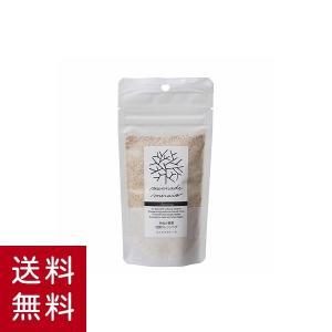 米ぬか酵素洗顔クレンジング 詰替用 みんなでみらいを 無添加 オーガニック 酵素 85g グータンヌ...