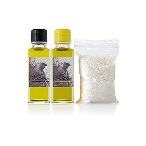 エクストラバージン・オリーブオイル&レモンオリーブオイル各100ml+海塩200gセット|gmrooters