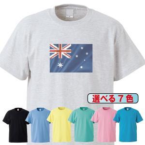 Tシャツ/国旗/オーストラリア/7色/0012a|gmsfactory