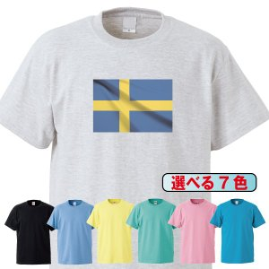 Tシャツ/国旗/スウェーデン/7色/0013a|gmsfactory