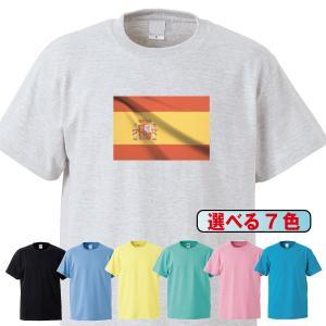 Tシャツ/国旗/スペイン/7色/0014a|gmsfactory