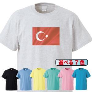 Tシャツ/国旗/トルコ/7色/0017a|gmsfactory