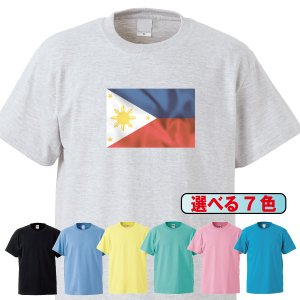 Tシャツ/国旗/フィリピン/7色/0019a|gmsfactory