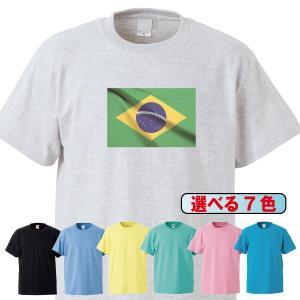 Tシャツ/国旗/ブラジル/7色/0020a|gmsfactory