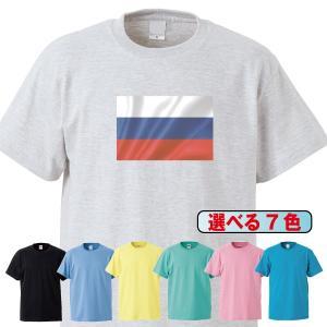 Tシャツ/国旗/ロシア/7色/0022a|gmsfactory
